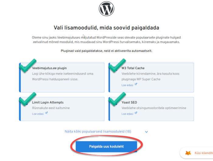 WordPressi paigaldus